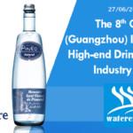 Die 8. Internationale Premium-Trinkwassermesse in Guangzhou