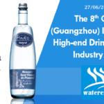 La 8va feria internacional de aguas bebestibles premium en Guangzhou