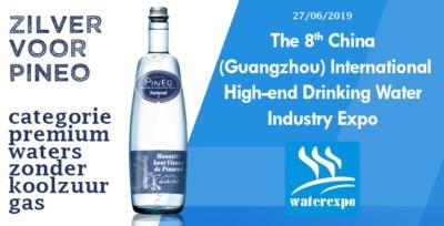 De 8ste Internationale premium drinkwater beurs in Guangzhou