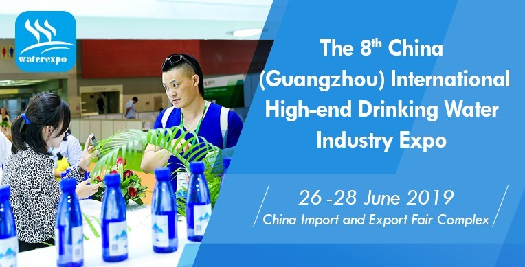 The 8th International premium drinking water fair in Guangzhou China by Water Expo